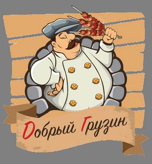 Добрый грузин