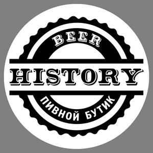 Beer History